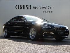 BMW 6シリーズグランクーペ の中古車 640i 東京都町田市 569.9万円