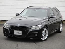 BMW 3シリーズツーリング 320d Mスポーツ 禁煙車 ACC BluetoothレーンチェンジW 18AW