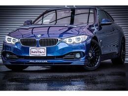BMWアルピナ D4クーペ ビターボ SR ハーマンカードン シートヒーター