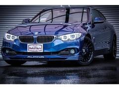 BMWアルピナ D4クーペ の中古車 ビターボ 大分県大分市 488.0万円