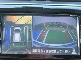 ■アラウンドビューモニター■クルマを真下から見下ろしているかのように周囲の状況を直感的に把握し、安心して駐車が出来ます。