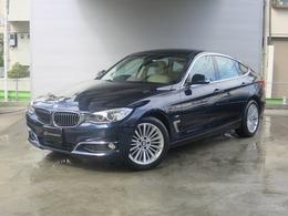 BMW 3シリーズグランツーリスモ 320i ラグジュアリー 白革シート/HDDナビ/ETC2.0/ACC
