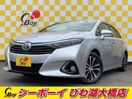 トヨタ SAI 2.4 S Cパッケージ ワンオーナー禁煙車クルーズコントロール