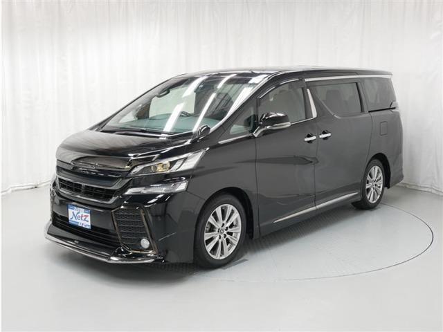 札幌市白石区の南郷通りに面している「トヨタの大型U-Car展示場」ネッツトヨタ道都 T-ZONE南郷店です!お問合せは⇒代表011-864-4711です!