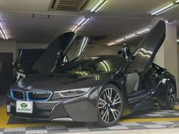 BMW i8 ベースモデル ピュアインパルスpkg