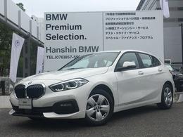 BMW 1シリーズ 118d プレイ ディーゼルターボ 純正HDDナビパーキングサポートLEDヘッド