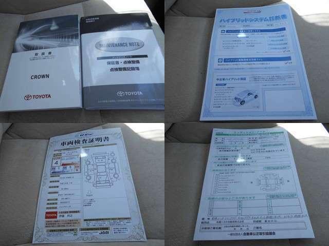 車の下回防錆を行う「STアンダーコート」など、お客様のお車を守る サービス商品も準備しております。、是非ご覧ください。〈別途費用〉  ○https://sapporotoyota.co.jp/mente/welcome