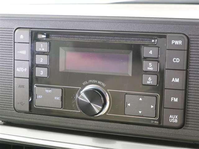 オーディオ付きで快適にドライブ