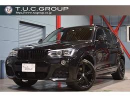 BMW X3 xドライブ20d Mスポーツ ディーゼルターボ 4WD ブラックアウト ACC 1オナ 黒革 SR 2年保証
