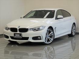 BMW 4シリーズグランクーペ 420i Mスポーツ アクティブクルーズコントロール