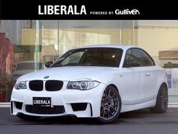 BMW 1シリーズクーペ 135i 純正ナビ DVD 黒革 シートヒーター 18AW