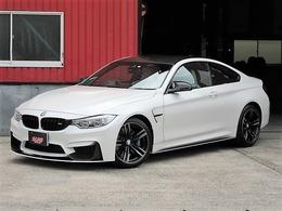 BMW M4クーペ M パフォーマンス エディション M DCT ドライブロジック 白レザー 衝突軽減 レーンキープ