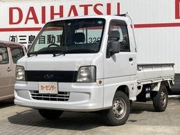 スバル サンバートラック 660 TB 三方開 車検令和4年9月