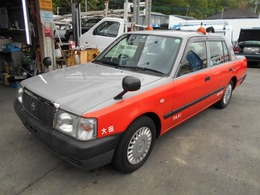 トヨタ クラウンコンフォート 2.0 スタンダード LPG タクシー LPガス