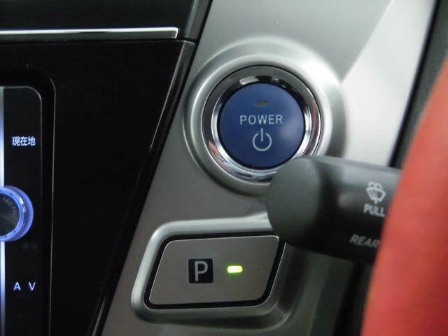 エンジンはボタンでON/OFFの切換えができます。