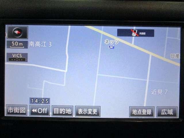 トヨタ純正SDナビ7インチ「NSCP-W64」 Bluetooth  使いやすい純正ナビがあなたのお出かけをサポートしてくれます! 初めての場所でも楽々検索ができ、家族旅行もワクワクですね(^▽^)/