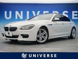 BMW 6シリーズグランクーペ 640i Mスポーツ サンルーフ 1オーナー 純正ナビ LEDヘッド