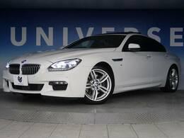 ●640iグランクーペMスポーツが入庫です!ネット掲載在庫も少なく希少なお車で、全国の中で比較してもお買い得な車両です!