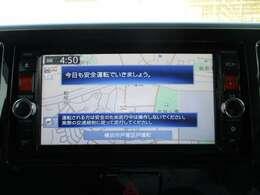 純正メモリーナビゲーションMM314D-W