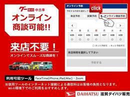 滋賀ダイハツのU-Car店舗は県内に11店舗ございます。琵琶湖を囲むように店舗がございますので、お近くの滋賀ダイハツハッピーの店舗にてご購入頂くことができます!