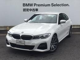 BMW 3シリーズ 330e Mスポーツ PHEV車・ACC・被害軽減ブレーキ