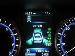 ☆安心ドライブをサポートするシステム『全方位運転支援システム』装備!