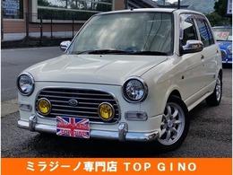 ダイハツ ミラジーノ 660 ミニライトスペシャル 新品シートカバー フォグランプ