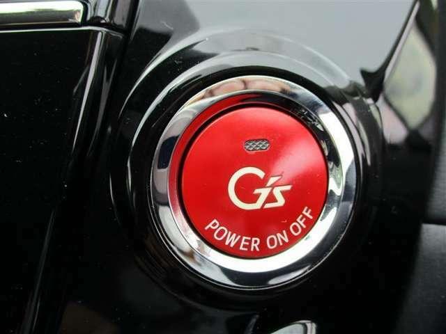 【スタートボタン】ブレーキを踏んでボタンを押すとエンジンがスタートします。便利です。
