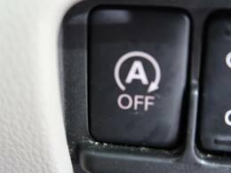 アイドリングストップ 『停車時にブレーキを踏むことでエンジンを停止し、燃費向上や環境保護につなげるという機能です♪』