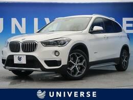 BMW X1 xドライブ 20i xライン 4WD 純正HDDナビ バックカメラ LEDヘッドライト