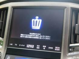 ●純正HDDナビ『メーカーの純正ナビです!DVD再生可能、Bluetooth接続もしていただけます!最新の地図データ更新もお気軽にご相談ください。』
