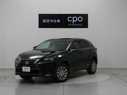 レクサス NX 300h CPO(認定中古車)
