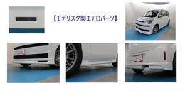 【装備】オプションのモデリスタ製エアロパーツが付いています。