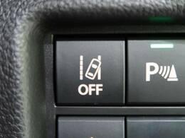 【車線逸脱警報】走行中に車線から逸脱しそうになると、警報音と警告表示で注意を喚起します。