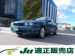 ジャガー Xタイプ 2.5 V6スポーツ 4WD 4WDハーフ革シート電動サンルーフ禁煙車
