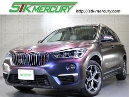 BMW X1 sドライブ 18i xライン ハイラインPKGマジョーラボディベージュ革