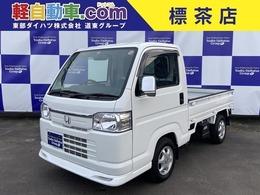 ホンダ アクティトラック 660 SDX 4WD 軽四 軽トラ