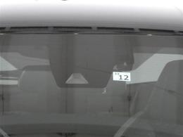 トヨタセーフティーセンス
