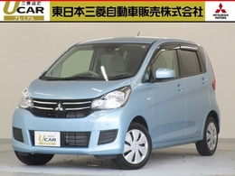 三菱 eKワゴン 660 M eアシスト プラス エディション 4WD サポカーS 認定3年保証 CD付 禁煙車