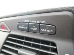 ◆アクティブシャシを装備しております!ショックアブソーバーの特性を制御し、車両走行特性の調節を可能にします。Comfort,Sport、Advancedの3つの設定がございます!