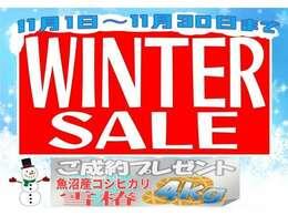 11月限定キャンペーン!米・食味コンクールにて5年連続金賞受賞の魚沼産特別栽培コシヒカリ「雪椿」をご成約者様へプレゼント!土壌作りから精米まで一切妥協することなく作られたこのお米を是非ご賞味下さい!!