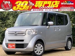 ホンダ N-BOX 660 G ユーザー買取車・オートエアコン・2.9万Km