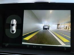 リアビューカメラ装備!ガイドライン付きのカラーバックカメラを搭載。後退時の後方確認も楽で安心して駐車していただけます。フロント・バックソナーも内蔵されており障害物を検知し知らせます。