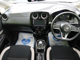 【H28年式ノートe-power入庫いたしました】燃費良好!安全装置充実!!運転が不安な方にもおすすめの一台です!
