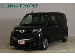 トヨタ タンク 1.0 カスタム G-T ナビ 地デジ Bカメラ ドラレコ