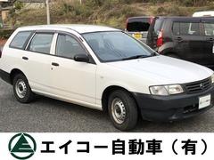 日産 ADバン の中古車 1.5 DX 岡山県小田郡矢掛町 20.0万円