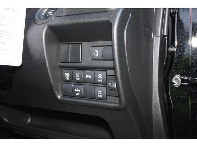 スズキセーフティサポート装着車です。ブレーキサポートはもちろん、誤発進抑制、車線の逸脱、先行車発進お知らせ機能も付いています。