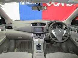 開放的で周囲が広く見渡せる運転席は車両の感覚がつかみやすくて安心安全です♪
