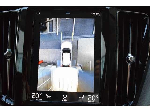 360°ビュ-カメラ装備!車両周囲に装備されている4個のカメラを使用して車両を真上から見下ろしている画像を作成し、センタ-ディスプレイに表示します。