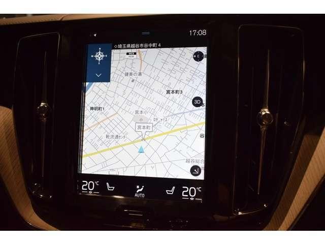 タッチスクリ-ン式センタ-ディスプレイ9インチ画面は、まるで地図帳を開いているように見やすく、サイ小限のスクロ-ルで進行方向の情報を読み取ることができます。